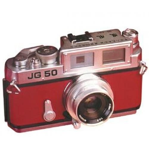 10JG50C
