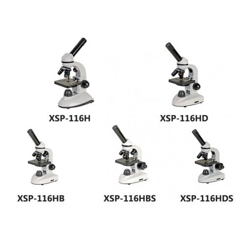 XSP-116H