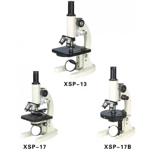 XSP-13、17、17B