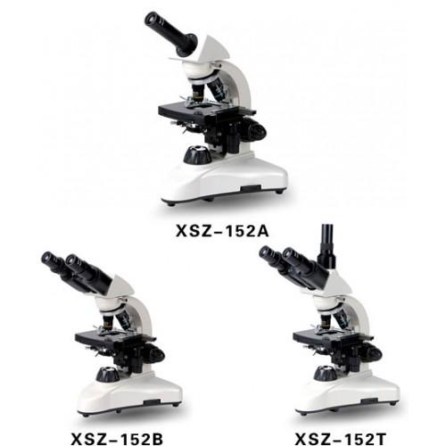 XSZ-152A、152B、152T